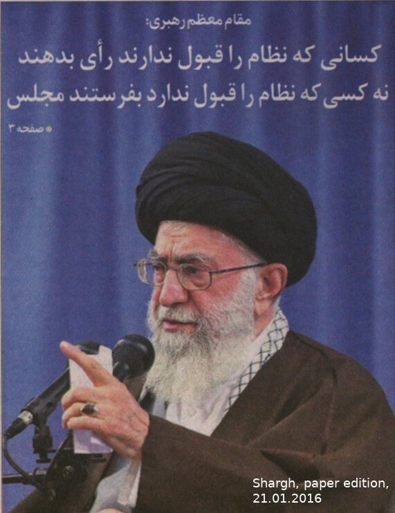 Labeik, Khamenei