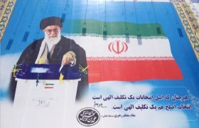 Iranian pre- elections of 2017, rigged elections