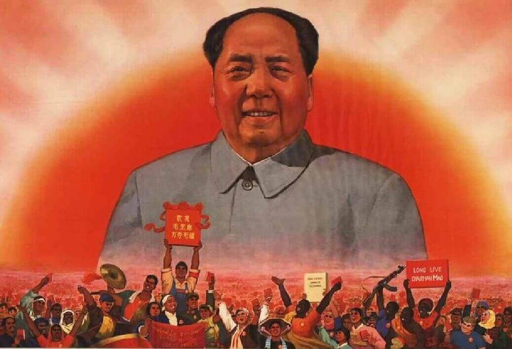 Chinese Mao