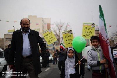 Arba'een of Misery: the 1979-2019 Anniversary