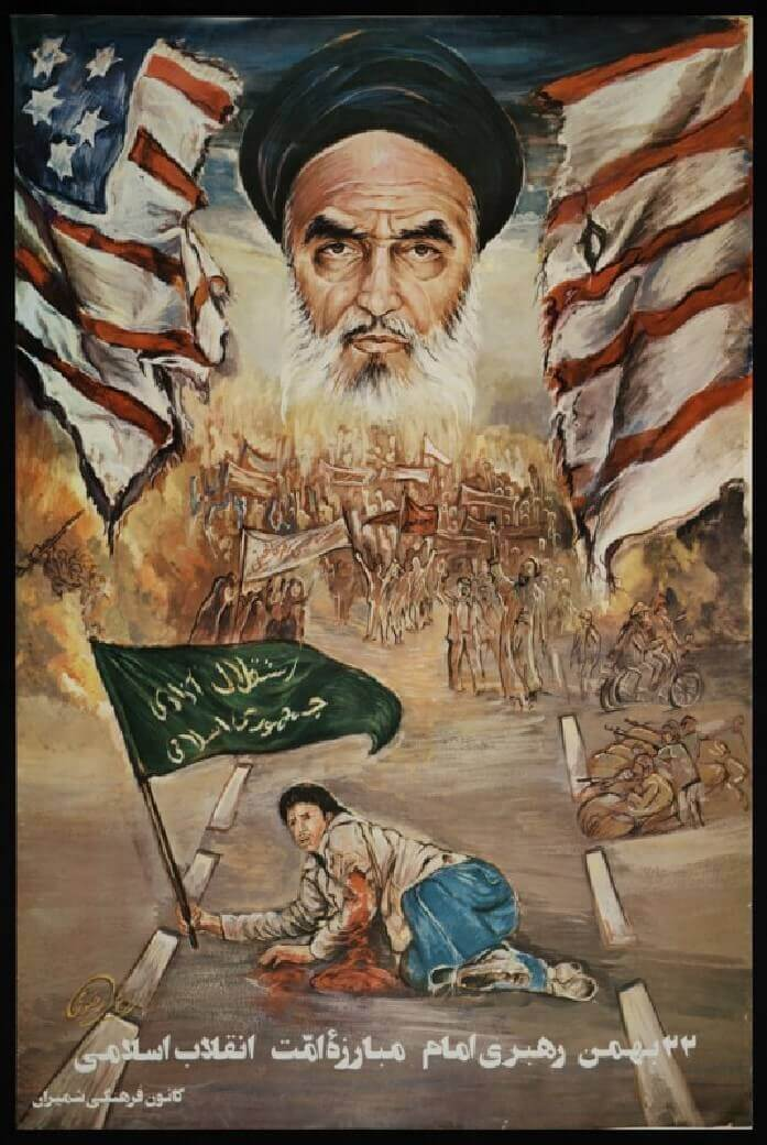 Khomeini's Martyrs