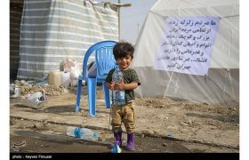 Kermanshah earthquake 2017