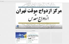 Proxenete, Sexism, Iran Sex Bitch