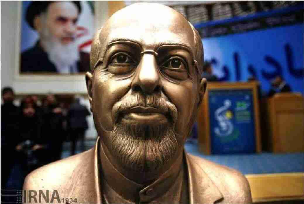 Mohammad Javad Zarif, statue, 2015
