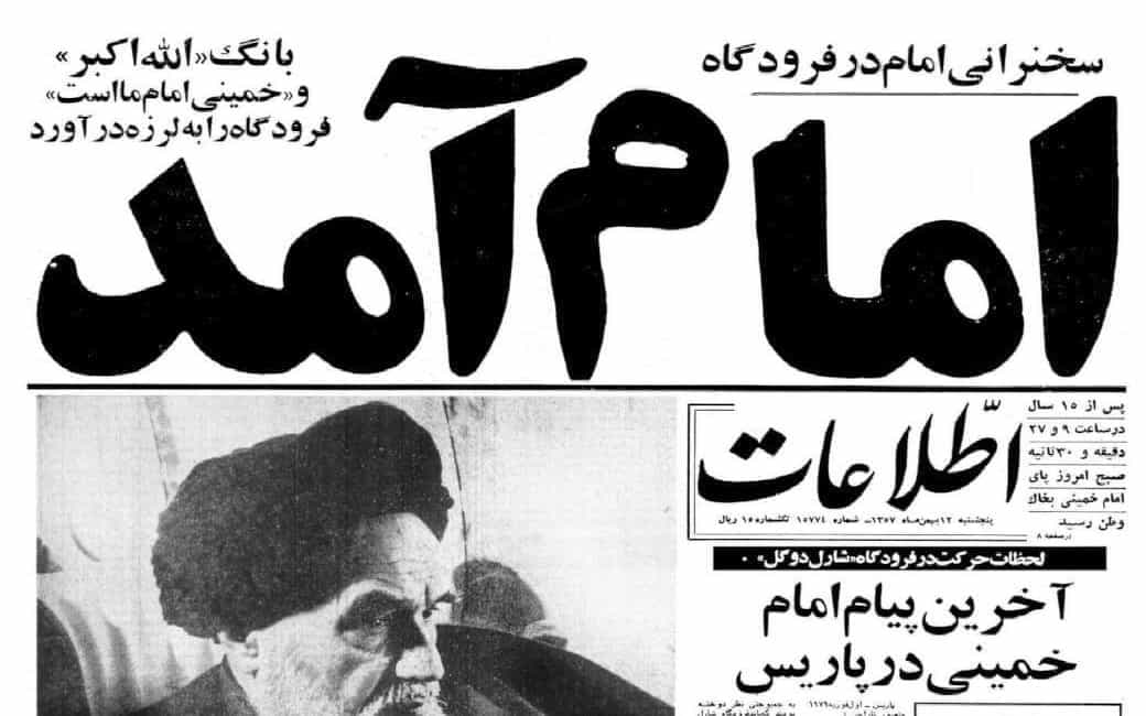 1 February 1979: Khomeini, a political refugee, returned to Iran. Since, thousands of Iranians have fled every year following the creation of the Islamic Republic of Iran.