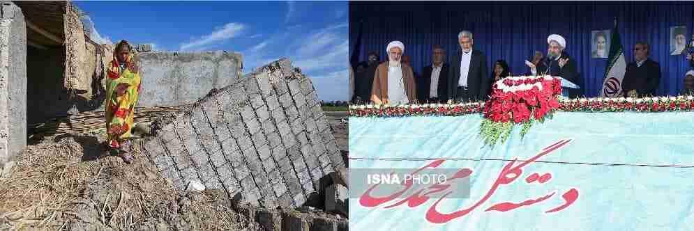 Mea culpa? Rouhani in Sistan