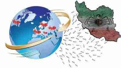 Iran's faery exile, iranian identity