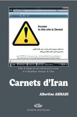 Carnets d'Iran, Albertine Ahmadi