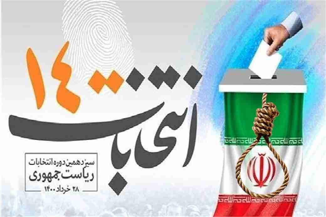 Boycott the Elections 2021, Stop Ebrahim Raisi
