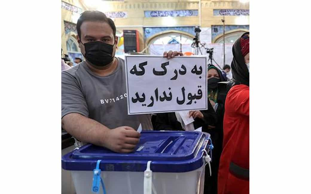 Iranian Presidential Elections
